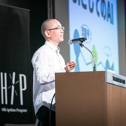 「人の心を理解するAI」がライフスタイルを一新する。HIP conferenceレポート