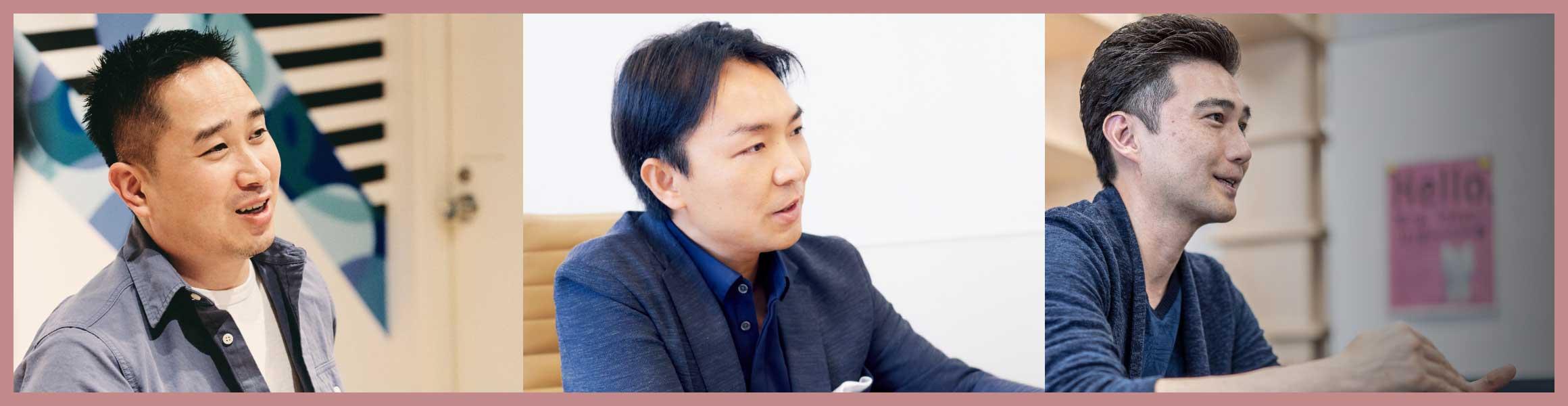 挑戦と共創が生む、 東京発イノベーションを加速させるエコシステム