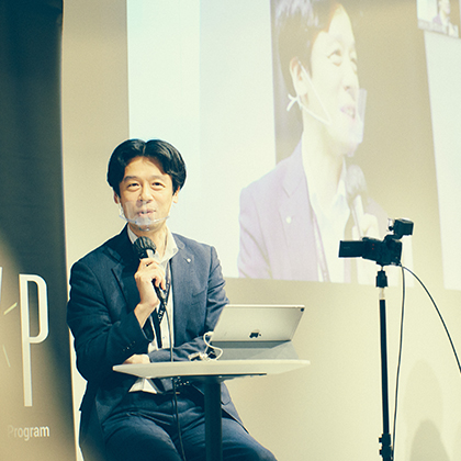 日本屈指の大企業が抱く、圧倒的な危機感とは?『HIP meetup』レポ